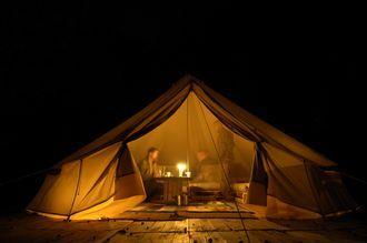 River Camp 1